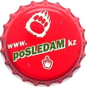 www.poSLEDAM.kz