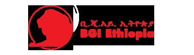 BGI Ethiopia PLC (Industry)