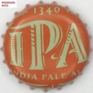 IPA Brand