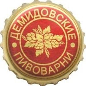 Демидовские пивоварни