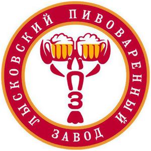 Лысковский пивоваренный завод