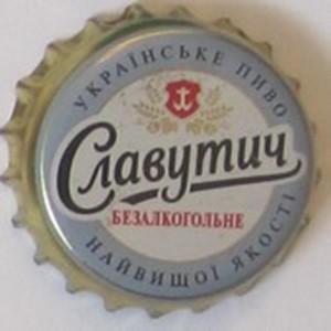 Славутич Безалкогольне