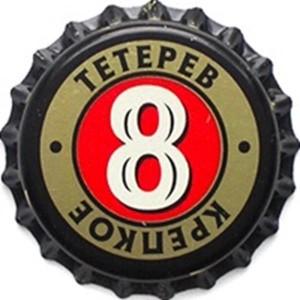 Тетерев 8