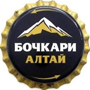 Бочкари Алтай