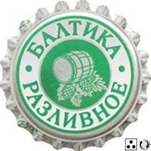 Балтика Разливное