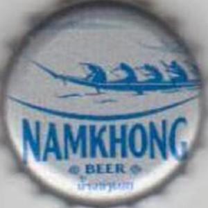 Namkhong