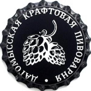 Дагомысская крафтовая пивоварня