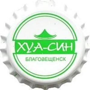 Хуа-Син