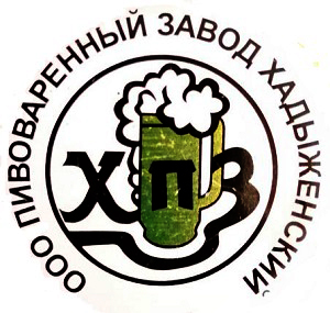 Хадыженский пивоваренный завод