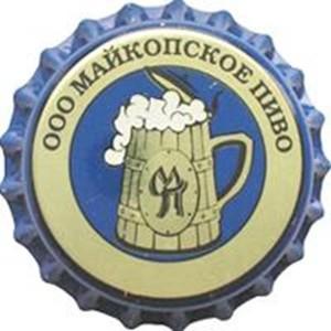Майкопское пиво
