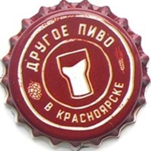 Другое пиво