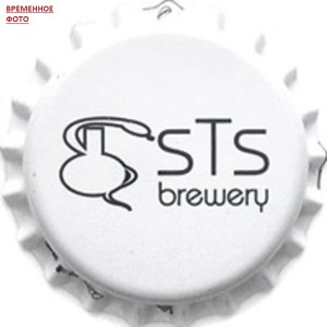 STS Brewery
