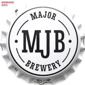 MJB Major Brewery