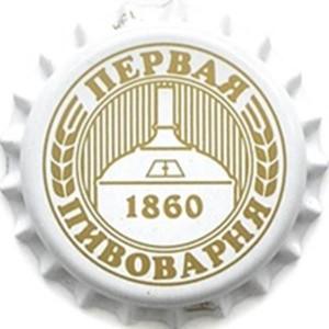 Первая пивоварня 1860