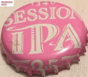 Session IPA Brand