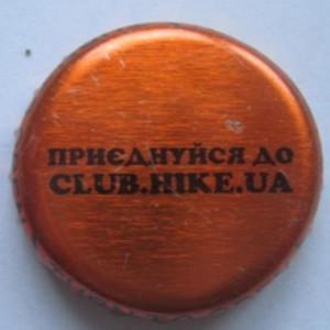 club.hike.ua