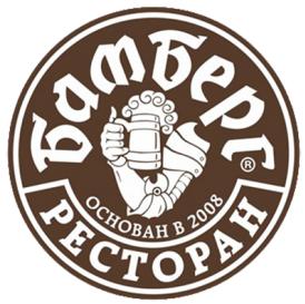 Бамберг, пивоварня-ресторан