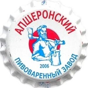Апшеронский
