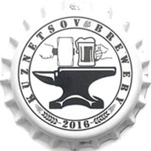 Kuznetsov Brewery