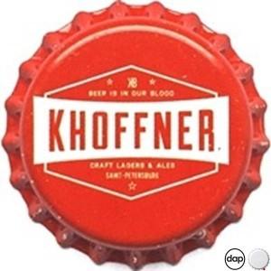 Khoffner Brewery