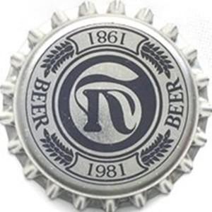 БП BEER 1981