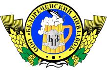 Белореченский пивоваренный завод