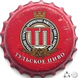 Тульское пиво