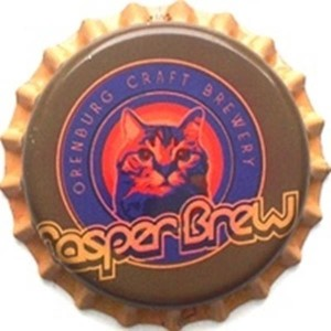 Casper Brew