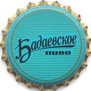 Бадаевское пиво