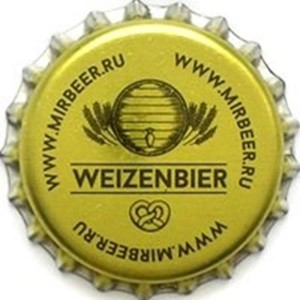 Weizenbier