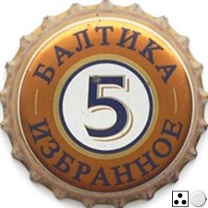 Балтика 5 Избранное