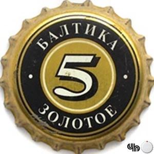 Балтика 5 Золотое