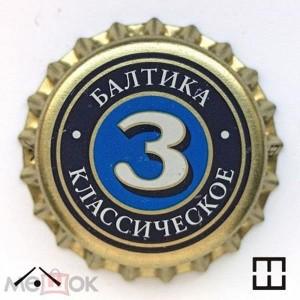 Балтика 3 Классическое