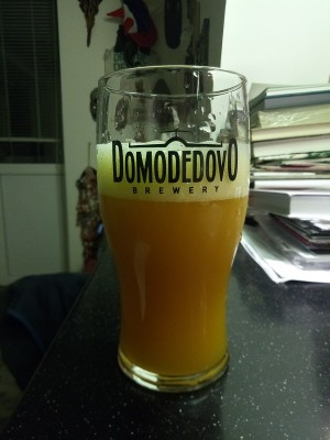 Domodedovo Brewery