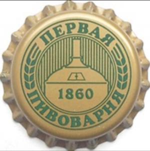 Первая пивоварня