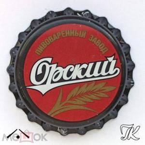 Орский пивоваренный завод