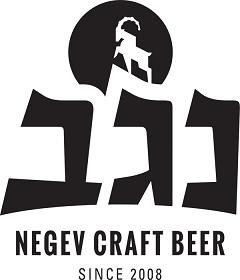 Negev Brewery