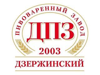 Дзержинский пивоваренный завод