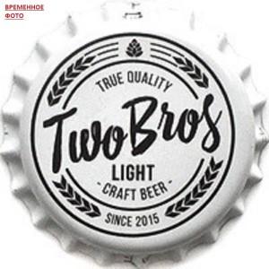 Two Bros Light