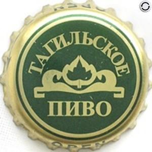 Тагильское пиво