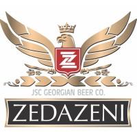 Georgian Beer Co.