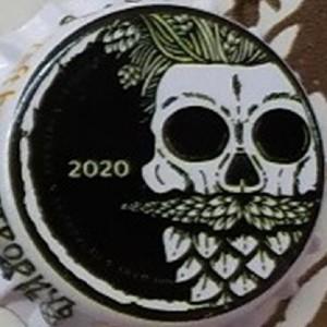 Петровичъ 2020