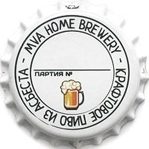MVA home brewery
