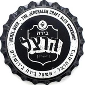Herzl Beer