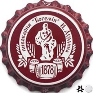 """Пивоварня """"Богемiя"""" И. Дурдина"""