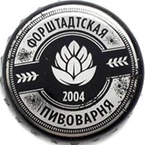 Форштадтская пивоварня