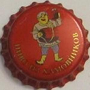 Пиво из Хамовников