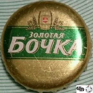 Золотая бочка