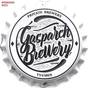 Gasparch Brewery