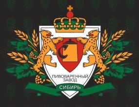 Сибирь, пивоваренный завод